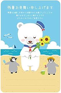 暑中・残暑見舞いに(2020-003 くまペンギン)かもめーる 10枚 暑中見舞い 切って貼る手間なし