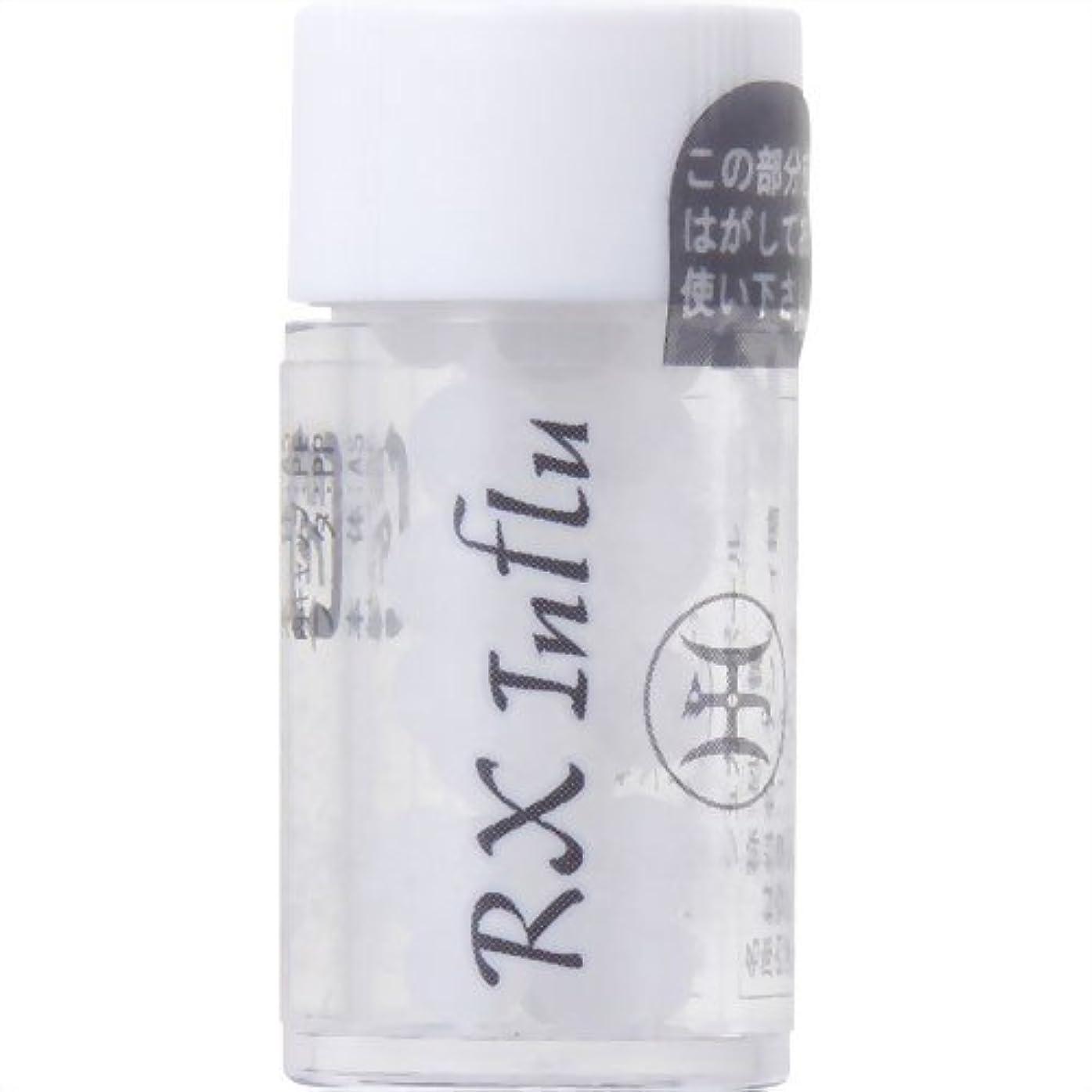 へこみ準備する平方ホメオパシージャパンレメディー RX Inf  アールエックス インフ (小ビン)
