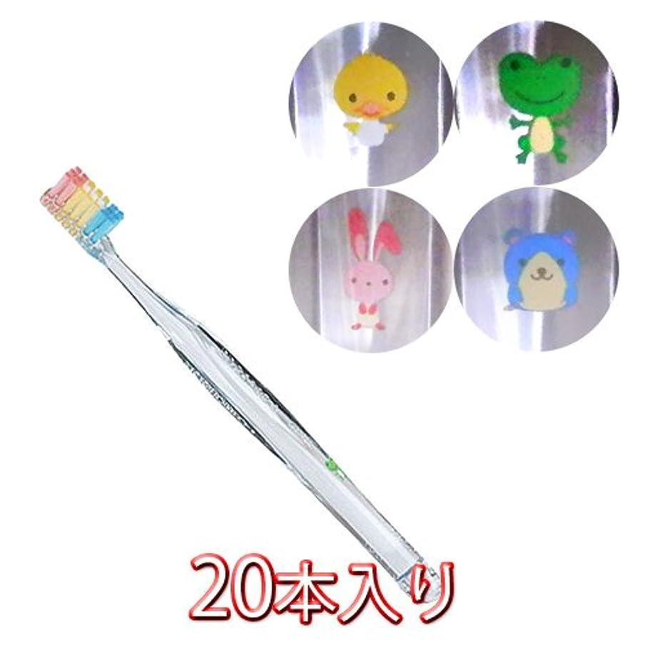 落胆する。好きであるプロスペック プラス フォーレッスン 歯ブラシ 20本入 スモール