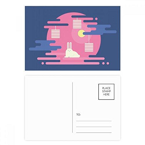 DIYthinker Bunte abstrakte Wolke Laterne Muster Postkartenset Geburtstag dankt Karte Mailing Side 20pcs 5.7 Zoll x 3.8 Zoll Mehrfarbig