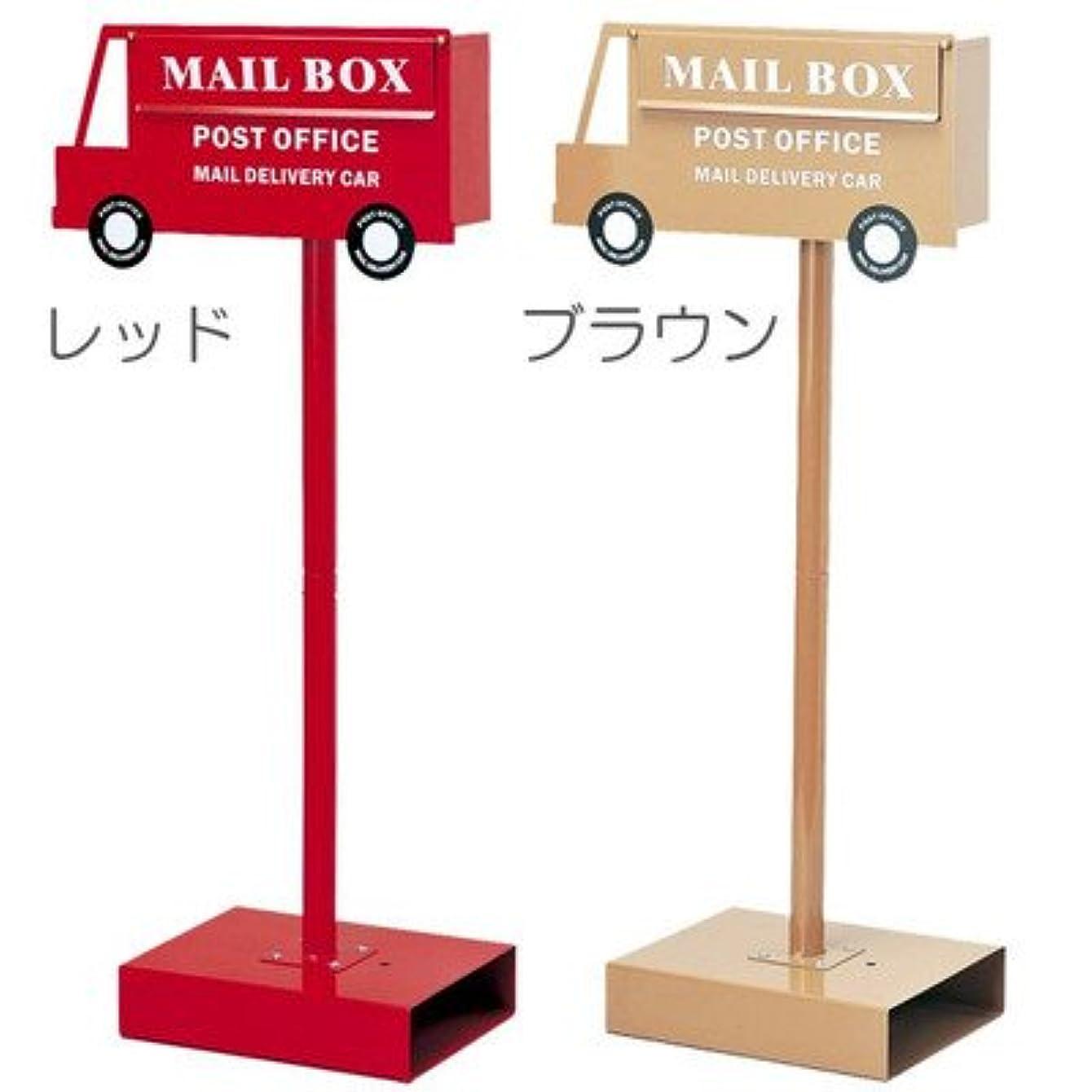 ギャラリー暴力的な四回郵便ポスト 郵便受け スタンド型 鍵付き POST OFFICE レッド