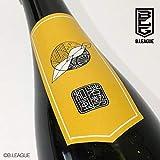 【WAKAZE×サンロッカーズ渋谷】コラボ日本酒 ORBIA special edition~ 720ml 1本 |WAKAZE(ワカゼ)公式ストア
