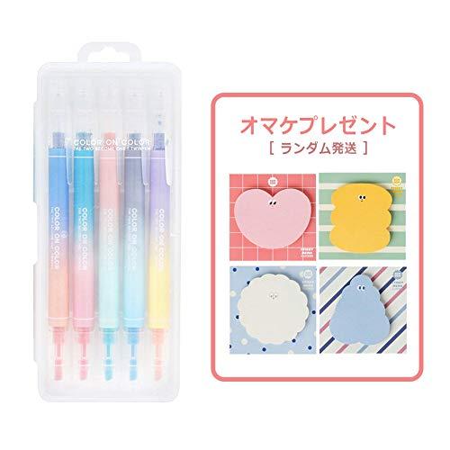 [LIVEWORK] Twin Plus pen 10COLOR ツインプラスペン10カラー 2色ペン 2色蛍光マーカー 2色ツインマーカー デコペン デコレーション