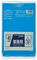 業務用ポリ袋 45L(0.04) 40冊入 P-46・青