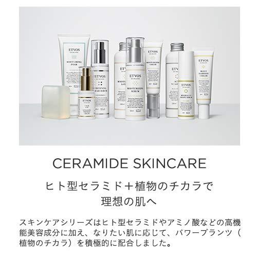 ETVOS(エトヴォス)洗顔フォームモイストアミノフォーム90gヒト型セラミドアミノ酸系乾燥肌/敏感肌