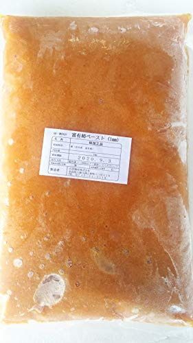 国産 富有柿 ペースト ( 1mm ) 1kg 業務用 柿