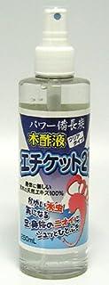 健カンパニー エチケット21 木酢液 クリアタイプ 250ml 120086
