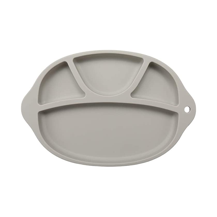 ジャーナリスト刺激するピカリング食品グレードのシリコン製の分離トレイ幼児の幼児の統合食器ベビー皿のプレートフルーツプレートのスナックプレート (色 : グレー)