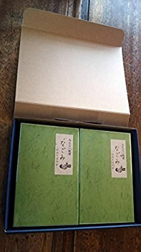 アセ証明するストローク淡路梅薫堂のお線香 なごみ 135g お線香贈答用 お供え物 (1セット(2箱))