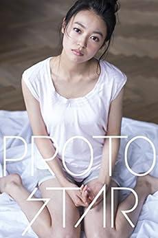 [田辺桃子, proto star編集部, HIROKAZU]のPROTO STAR 田辺桃子 vol.1