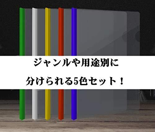アイテムID:5690972の画像7枚目