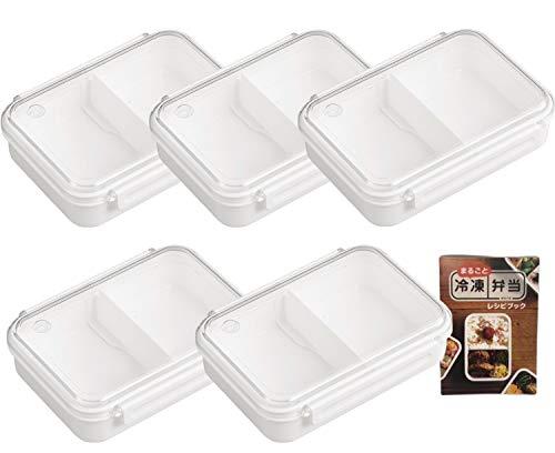 OSK まるごと冷凍弁当 5日分 レシピ付 ホワイト 800ml 電子レンジ対応 日本製 973895