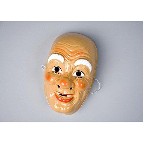 Amakando Weihnachtmann Gesichtsmaske Nikolausmaske Weihnachtsmannmaske Nikolaus Maske Faschingsmaske Karnevalsmaske Weihnachtsmaske Santa Claus