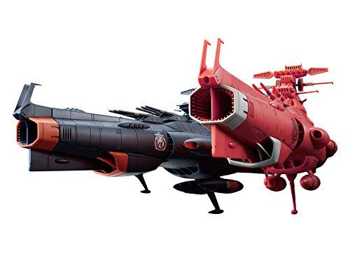宇宙戦艦ヤマト2202 地球連邦主力戦艦 ドレッドノート級 火星絶対防衛線セット 1/1000スケール 色分け済みプラモデル BAS5056758
