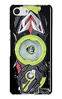 【公式】 仮面ライダー【ハードケース】 (Xperia Ace, 仮面ライダーゼロワン)