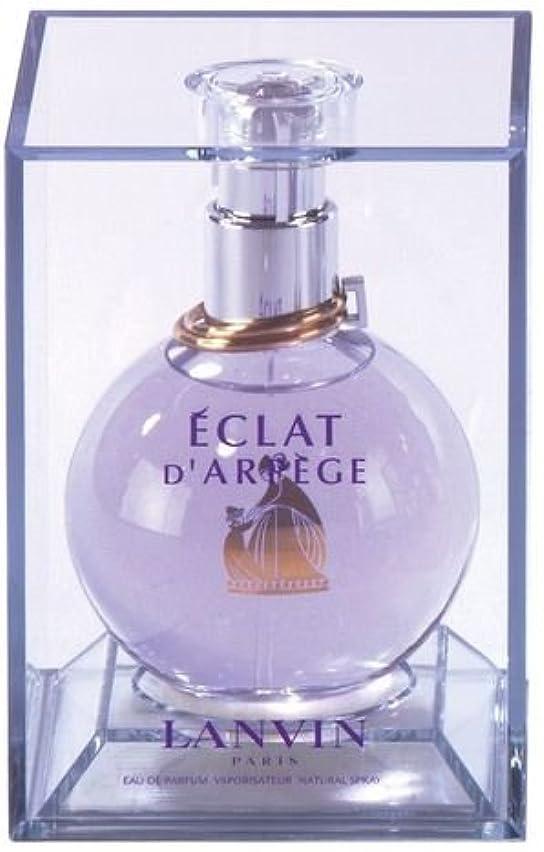 流すコットンアウターランバン エクラ ドゥ アルページュ オードパルファム EDP 50mL 香水