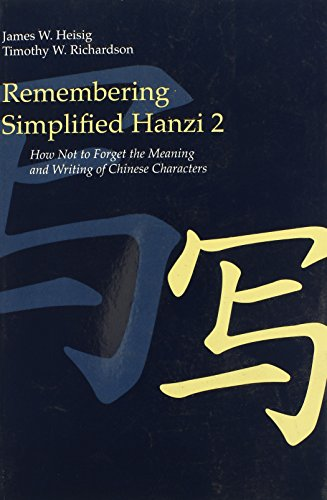 Remembering Simplified Hanzi 2: How Not to Forget the Meaning and Writing of Chinese Characters