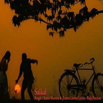 Saikal