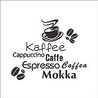 コーヒーウォールステッカーコーヒーカップコーヒー豆ウォールステッカー家の装飾ビニール家の装飾、茶色