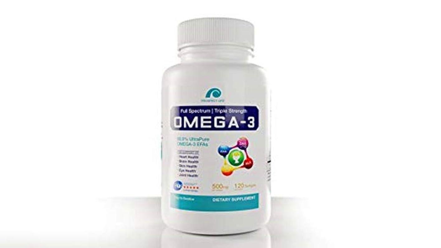 応じるバレエハリケーンオメガ 3 90% 超純粋な EFAs アメリカ製