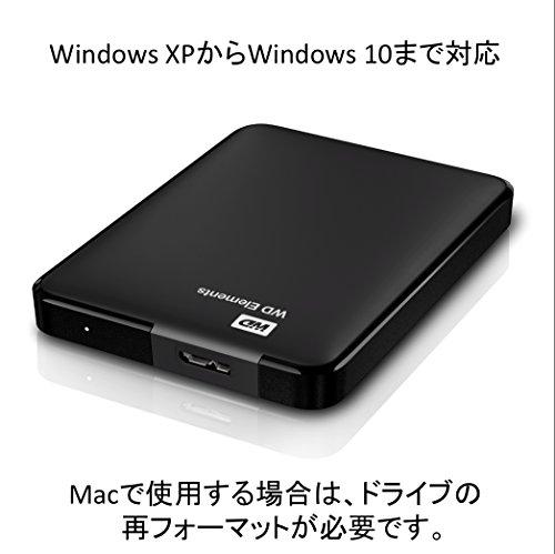 WDHDDポータブルハードディスク1TBUSB3.0ElementsPortableWDBUZG0010BBK-JESN/2年保証