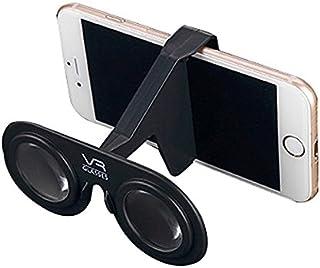 YideaHome 3Dメガネ樹脂レンズ スマホ用 折り畳み 3DVRゴーグル ポケットサイズ 軽量 仮想現実感 バーチャル/リアリティビデオ/映画/ゲーム スマートフォン対応 VRグラス スマホ対応