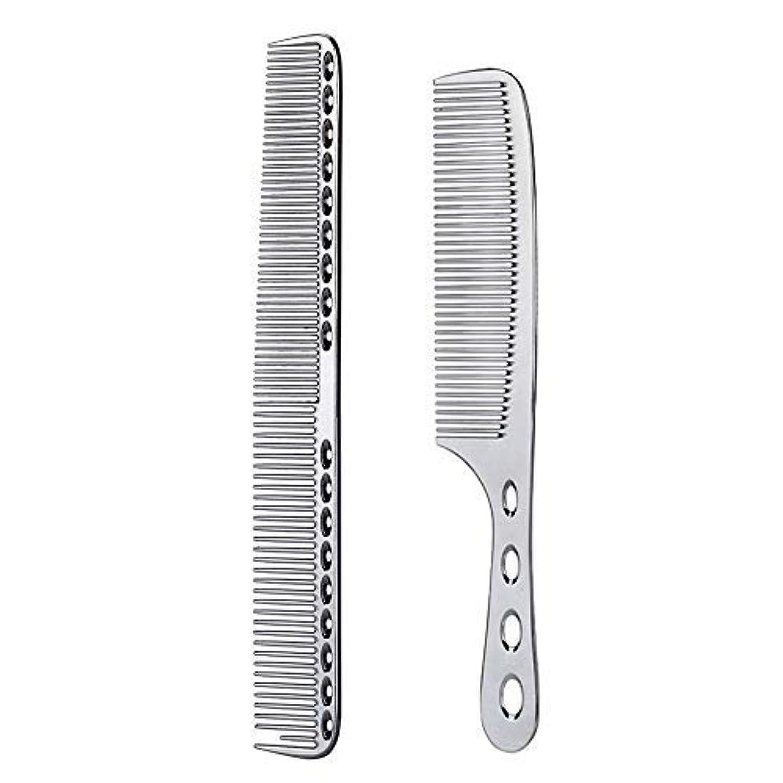 アーティファクト想起ブリーフケース2 pcs Stainless Steel Hair Combs Anti Static Styling Comb Hairdressing Barbers Combs (Silver) [並行輸入品]