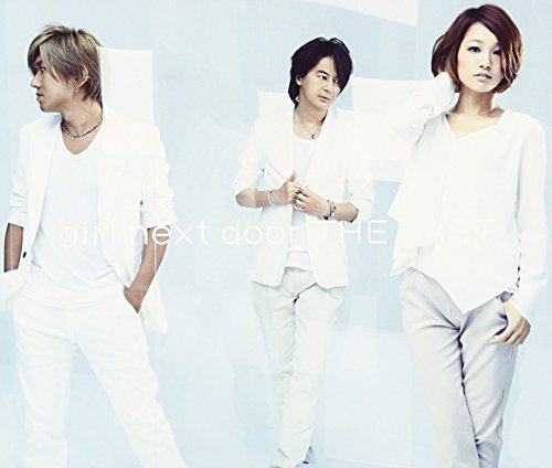 girl next door THE LAST ~ALBUM COLLECTION~ (3枚組ALBUM)
