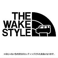 ウェイク ステッカー THE WAKE STYLE【カッティングシート】パロディ シール(12色から選べます) (黒)