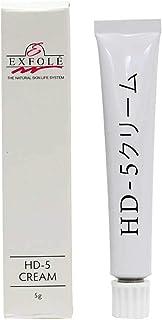 EXFOLE エクスフォーレ HD-5 5g