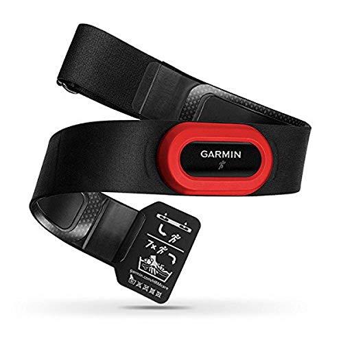 Garmin -   Premium