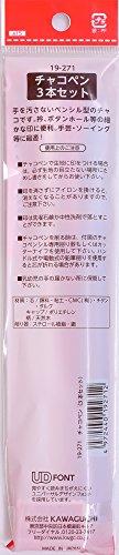 KAWAGUCHIチャコペン3本セット白・赤・青19-271