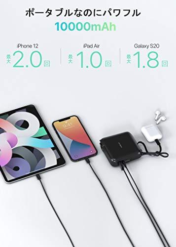 MATECHLightCell+10000mAhモバイルバッテリー【ケーブル内蔵/ACコンセント付一体型/折り畳み式プラグ/MFi認証済】iPhone&Android対応【国内24カ月保証】