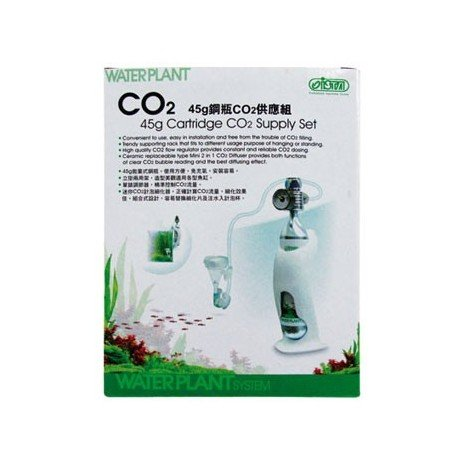 ICA Kit Completo CO2 45 Gramos