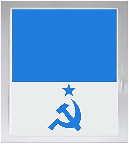 INDIGOS UG Sichtschutzfolie Glasdekorfolie Fensterfolie mit Motiv satiniert Blickdicht - w027 Hammer Sichel UDSSR Wappen - 1200 mm Länge - 500 mm Höhe Viereck