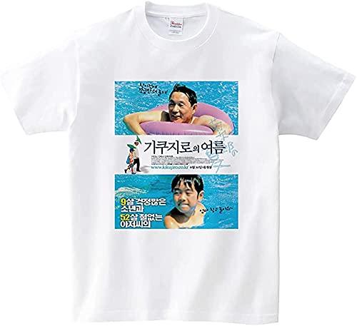 菊次郎の夏 きくじろうのなつ きたの たけし 映画 アメリカ Tシャツ メンズ/レディース Tシャツ/夏服 スポーツ Tシャツ トップス 半袖 無地 通気性 ファッション ゆったり 快適 (XL)