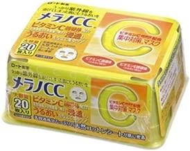 ROHTO (Japan) Melano CC Intensive Face Mask 20-pcs (195ml)