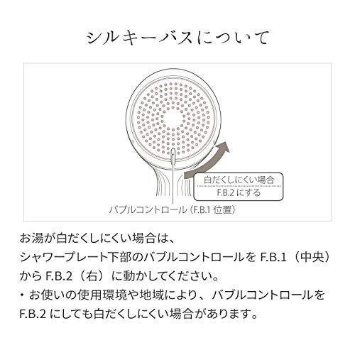 MTGReFaCLEAR『ReFaFINEBUBBLEリファファインバブル(RF-MB2307B)』