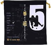 ZETT(ゼット) 野球 ニット袋 原寸.com ポジション別メッセージ付き サード編(1905) BOX19SG
