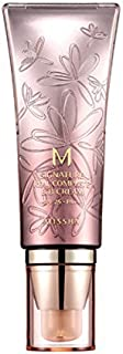 Missha M Signature Real Complete Bb Cream Spf25 Pa++ No.23 Natural Yellow Beige