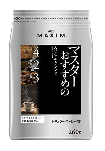 AGF マキシム レギュラーコーヒー マスターおすすめのスペシャルブレンド 260g 【 コーヒー 粉 】