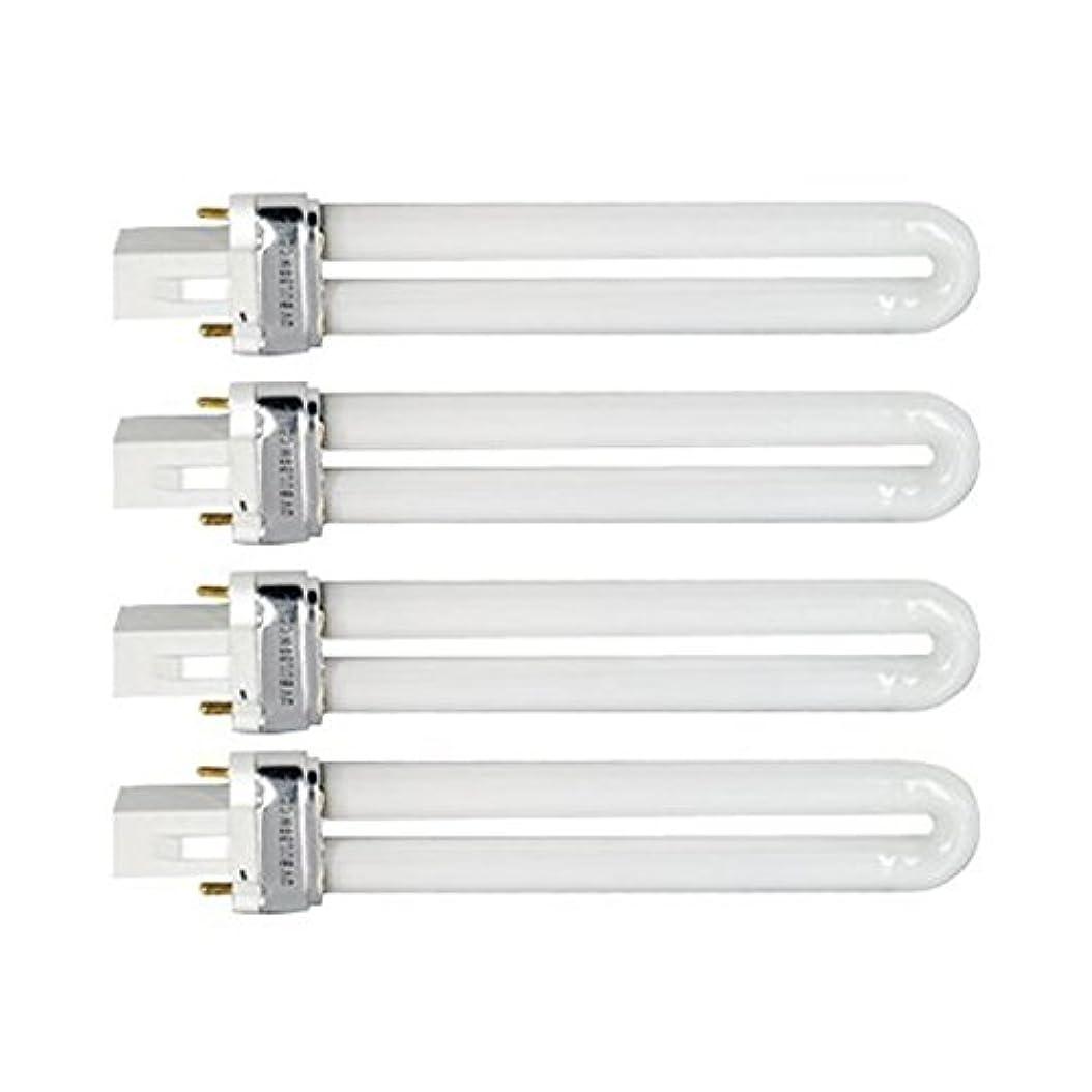 エンターテインメント新年引数Tinksky UV灯 紫外線 殺菌灯 電球交換 9 ワット U 型 365 nm ランプ電球チューブ ネイル アート Dryer-4 pcsset