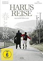 Harus Reise (Omu) [DVD] [Import]