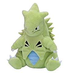 SITTING CUTIES ANIMAL COLLECTION – You can have tyranitar plush sit next to your bed or keep you company wherever you go! GREAT QUALITY pokemon plushies – wonderfully rendered high quality Tyranitar pokemon plush toy. SOFT AND WONDERFUL pokemon toy. ...