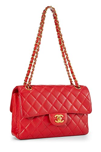 CHANEL Red Quilted Lambskin Double Sided Flap Small (Renewed)