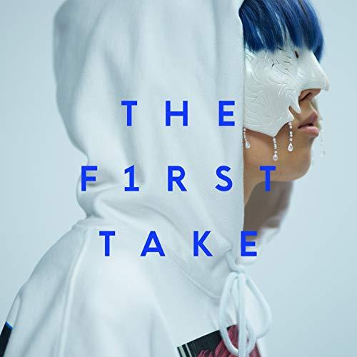 真っ白 - From THE FIRST TAKE