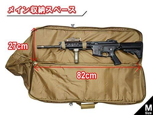 【ライフルとSMGを収納!】ダブルガンケースGEN2Mサイズ【80cm&60cm】BK(ブラック)