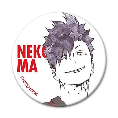 Saicowordist Haikyuu!! Metall-Brosche mit Cartoon-Motiv, Sammlerstück für Kleidung, Tasche, Accessoires, Anime-Fans, Geschenk für Jungen und Mädchen (Tetsurō Kuroo)