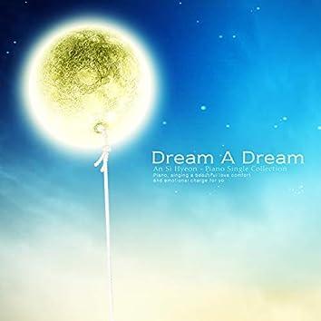꿈을 꾸어요