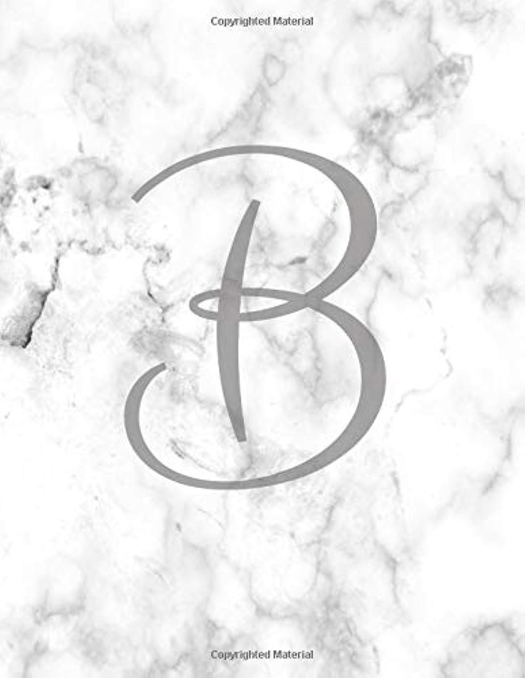 戦う車両食料品店B: Monogram Initial B Notebook for Women and Girls-Grey Marble-120 Pages 8.5 x 11